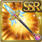 Gear-Lance of Divinity Icon