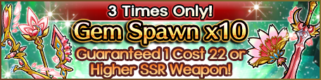 Spawn-22 Cost Weap SSR Guaranteed