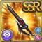Gear-Assassin Blade Icon