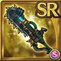 Gear-Chainsaw Axe Icon