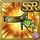 Gear-Windstone Protector Icon