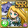 Gear-Alice Icon