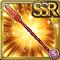 Gear-Lancer's Lance (SSR) Icon