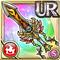Gear-Tskanolr- Divine Blade Icon
