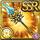 Gear-Brionac- Shining Lance Icon