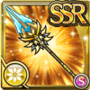 Gear-Brionac- Shining Lance Icon