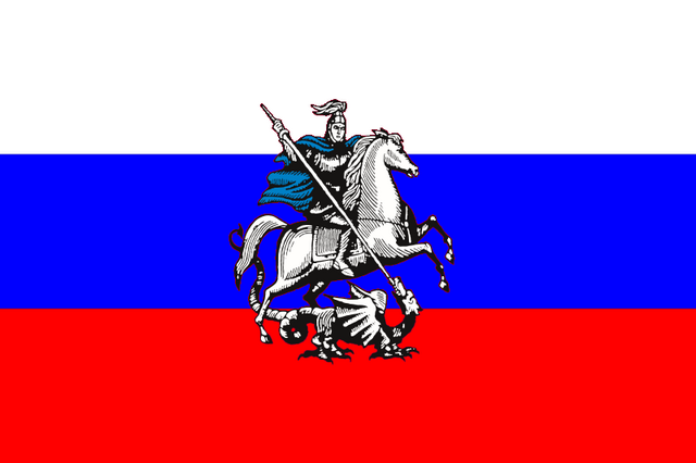 File:Federation of Moscova by YNot1989.png