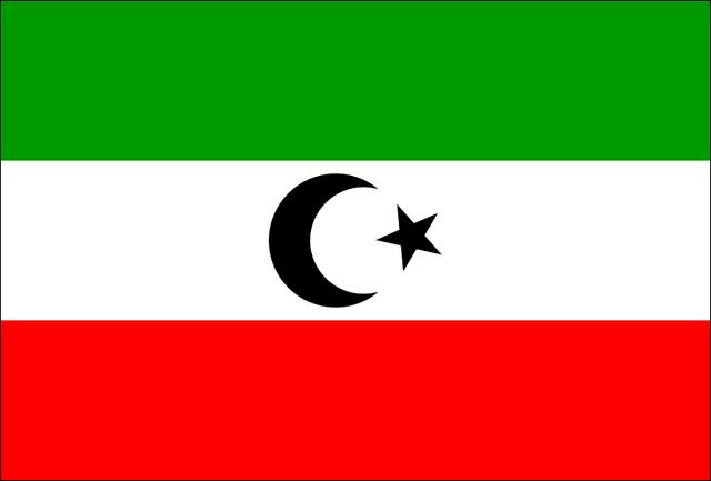File:Flag of Mahra.png