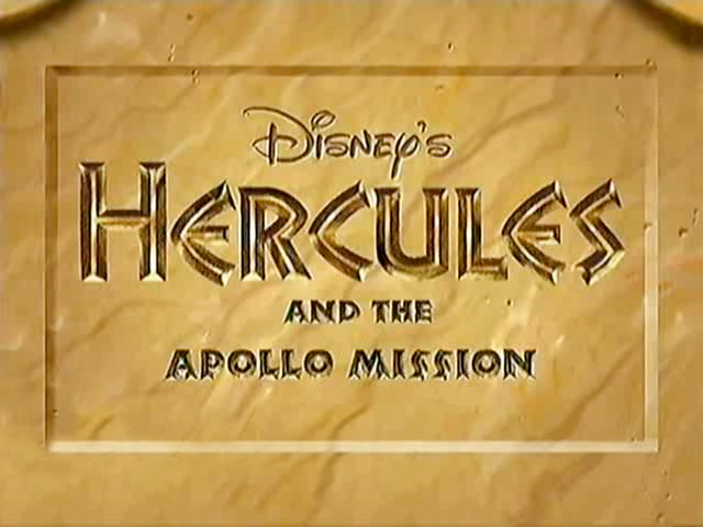 File:Hercules 1998 Intertitle.png