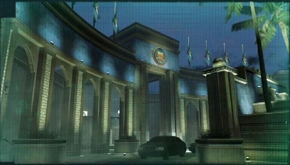 File:AdjikistaniEmbassy.jpg