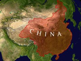 Republic of China map