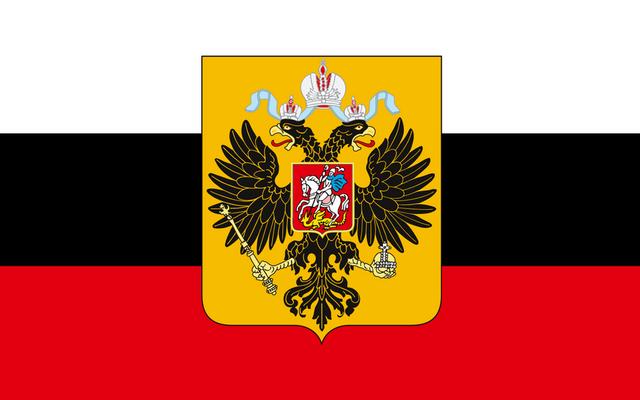 File:Rusland new flag 2011.png
