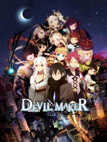 File:24-devil-maker-tokyo-2.jpg