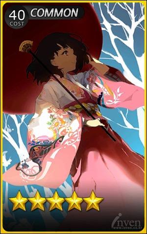 File:Tsukuyomi C.jpg