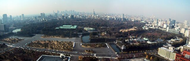 File:Imperial Palace Skyline.jpg