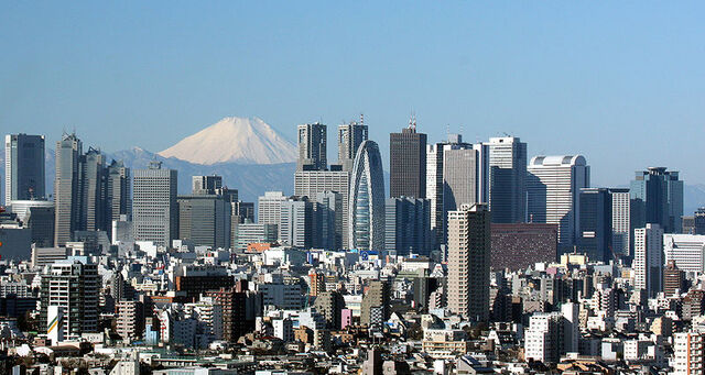 File:Shinjuku Skyline.jpg