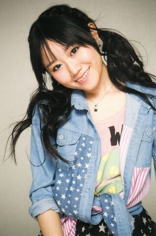 File:Yui12aug.jpg