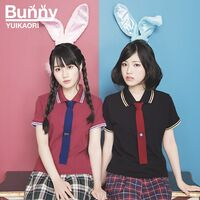 Bunny (Regular Edition)