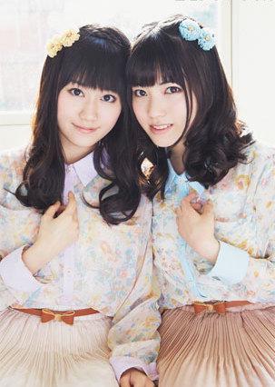 File:Yuikaorishinyblue.jpg
