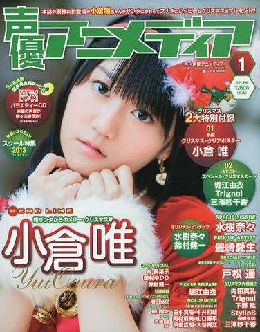 File:OYSeiyuAnimedia.jpg