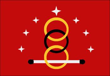 Rabimira Flag j