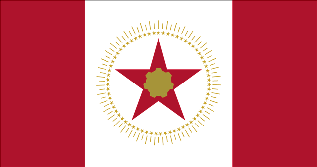 File:Iclnbanner001.PNG
