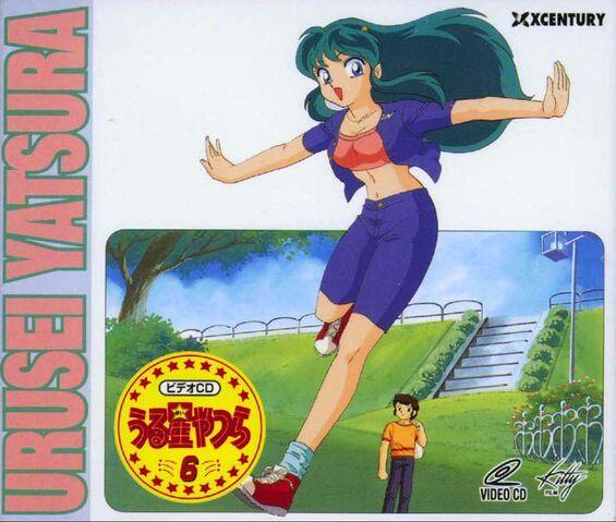 File:Urusei Yatsura CD Cover (6).jpg