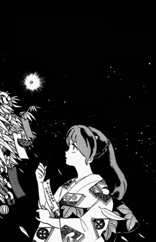 File:When you wish upon a star.png