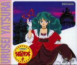 Urusei Yatsura CD Cover (8)