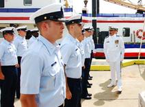 220px-CG Uniform COC