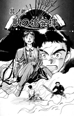 Chapter 003