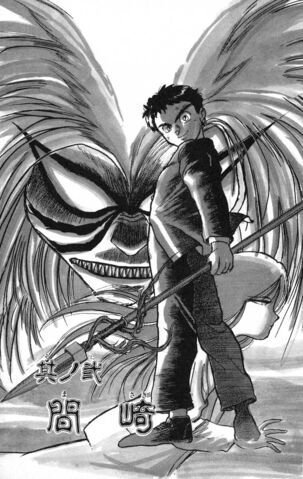 File:Chapter 6 Cover.jpg