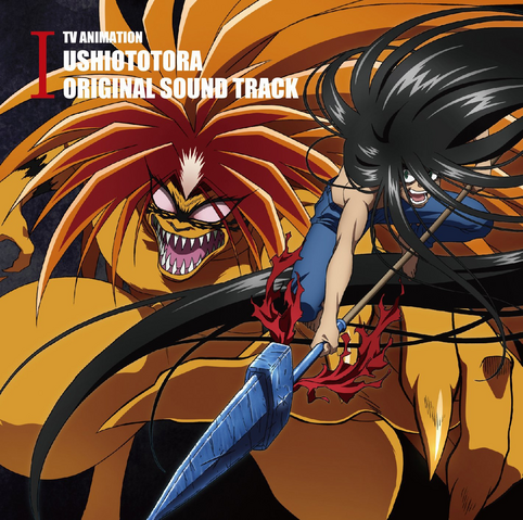 File:Ushio and Tora OST.png