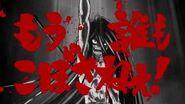 TVアニメ「うしおととら」第3クール 4月スタート!番宣SPOT