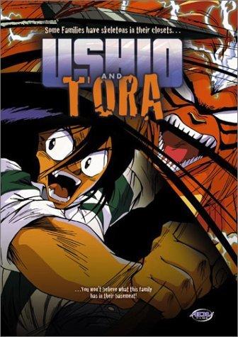 File:Ushio and Tora OVA English.jpg