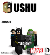 USHU Vol 1 1 Cover