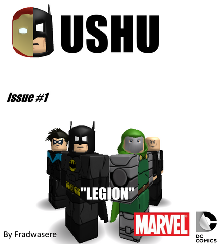 File:USHU Vol 1 1 Cover.png