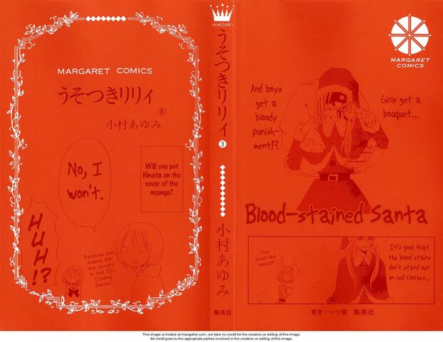 File:Bhachimitsu scans usotsuki lily v03 c14 002.jpg
