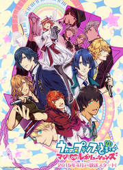 Maji LOVE Revolutions-Main Visual