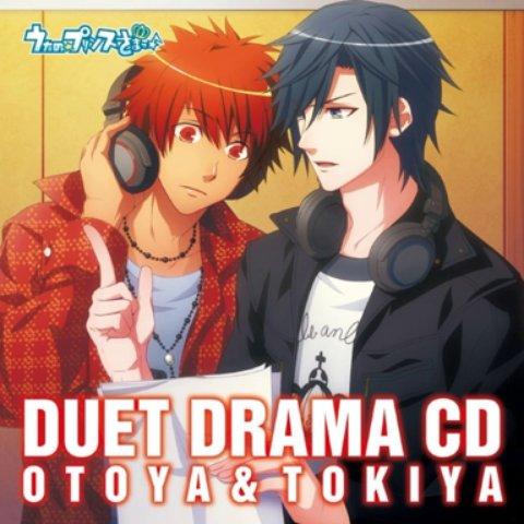 ROULETTE (off vocal) - Ittoki Otoya & Ichinose Tokiya