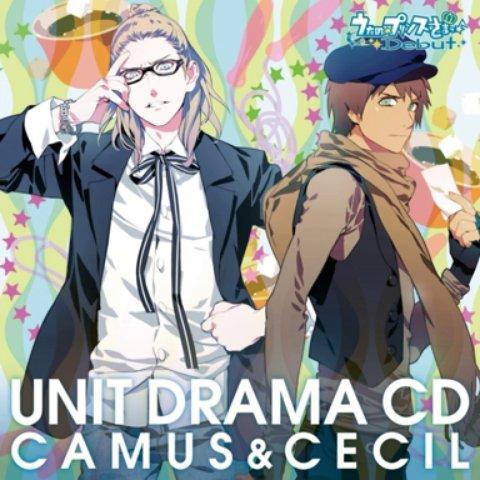 NorthWind and SunShine (off vocal) - Camus & Aijima Cecil