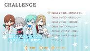 Music2-challenge