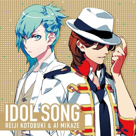Dekiai TEMPTATION (off vocal) - Kotobuki Reiji