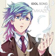 IdolsongR-2