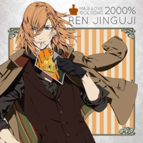 Orange RHAPSODY (off vocal) - Jinguji Ren