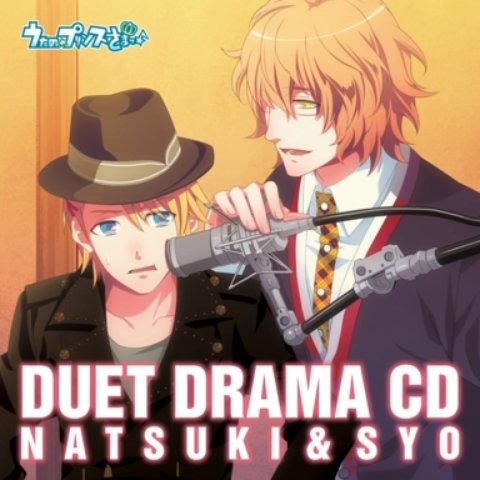 GO! x2 JET COASTER (off vocal) - Shinomiya Natsuki & Kurusu Syo