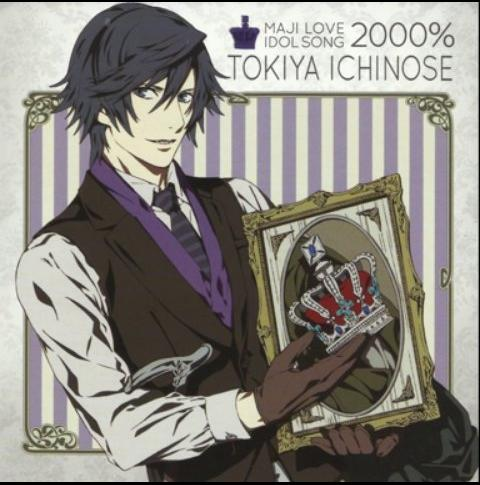 Independence (off vocal) - Ichinose Tokiya