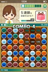 UTA☆PRI ISLAND Prince Drops 2