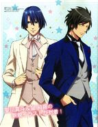 Masato & Kira - Maji LOVE Legend Star - Scan