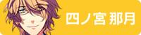 File:Chara natsuki hv.jpg